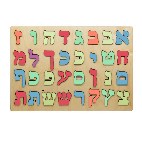Hebrew Learning Set with Pastel Letters