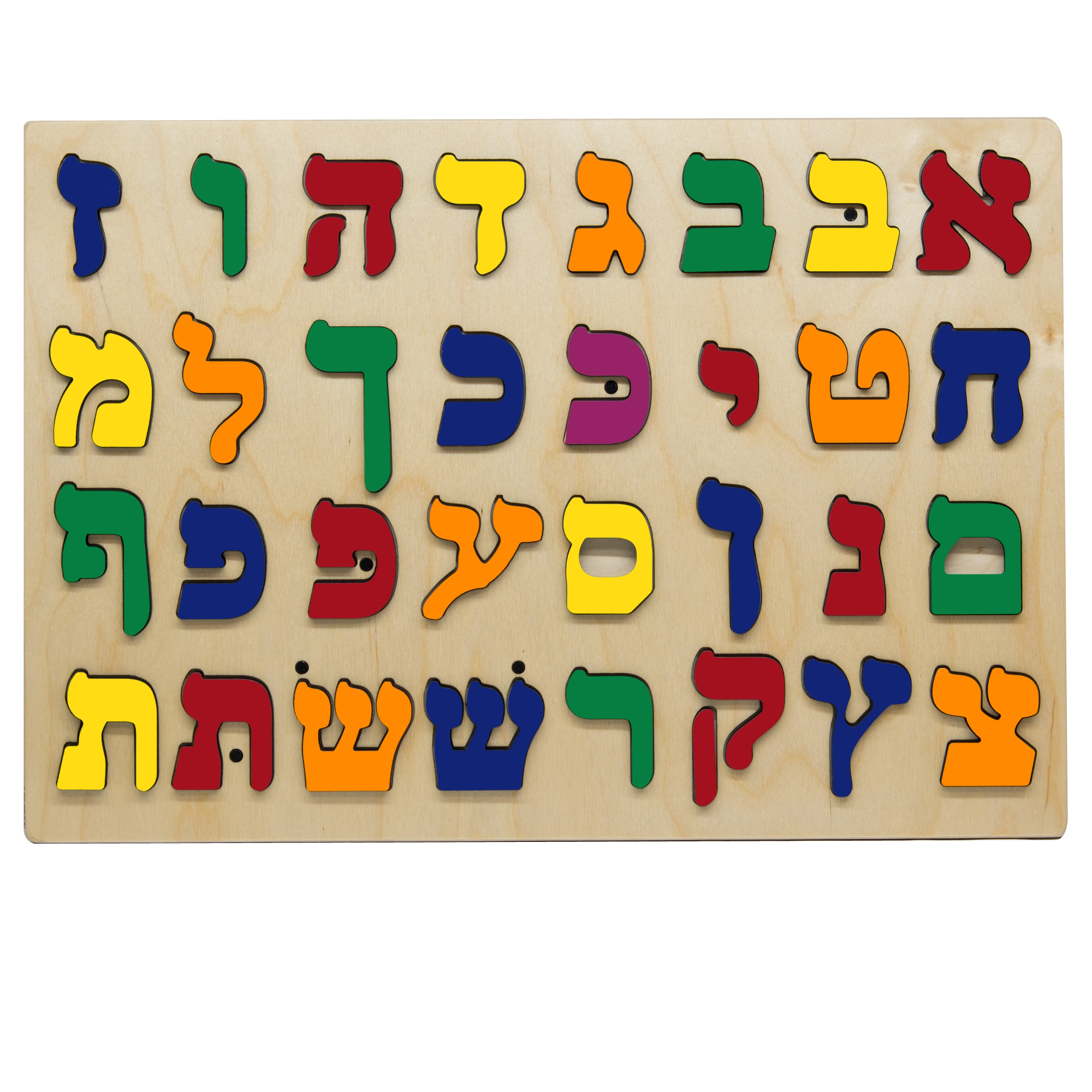Hebrew Learning Set with primary letters