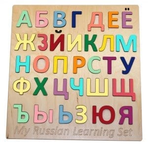 My Russian Learning Set